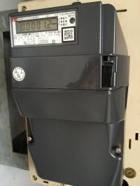 Smartmeter01_2