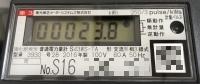 Smartmeter02