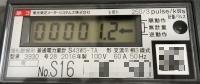 Smartmeter03