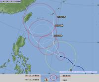 台風5号 予報