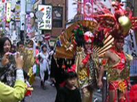 KAWASAKI HALLOWEEN 2005
